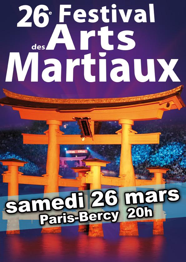 26me festival des arts-martiaux-petit